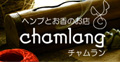 Chamlang1
