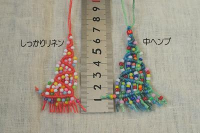 Tree4_2