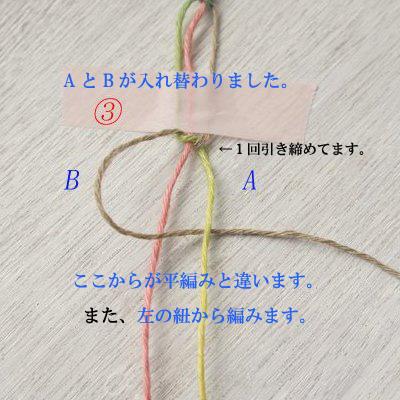 Dsc01903jpg_2