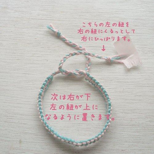 P1100577