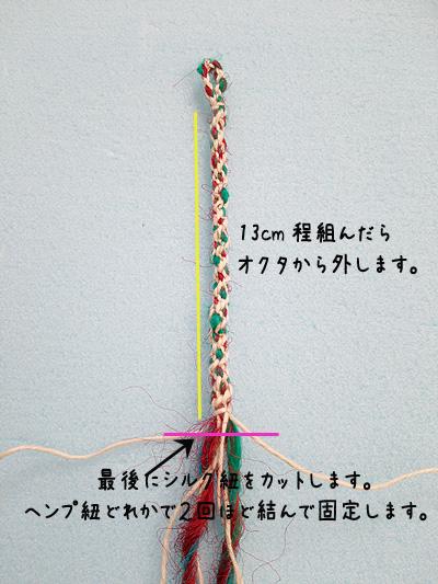 Okuta10