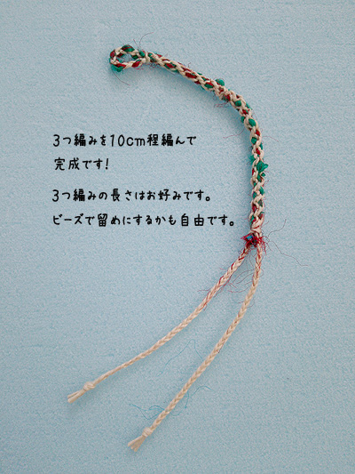 Okuta11