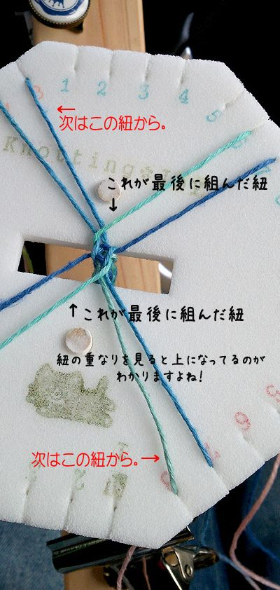 Okuta14