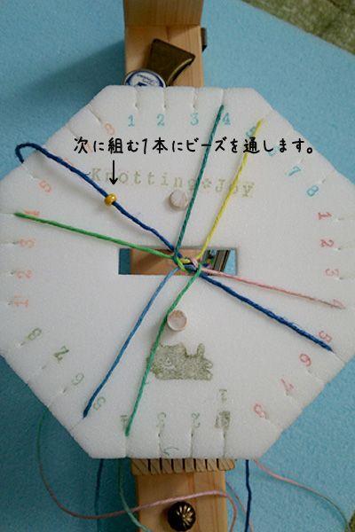 Okuta16