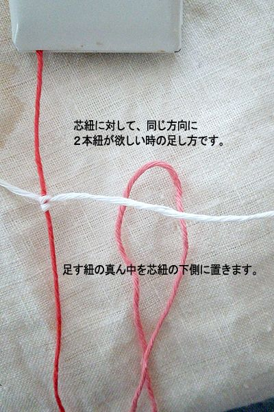 Tasu6