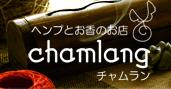 Chamlang_shop