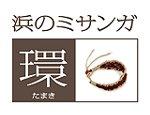 チャムランは三陸に仕事を!プロジェクトを応援します。