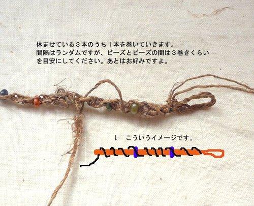 P1060548a