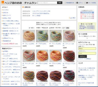 Shop_page