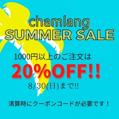 Camlang-summer-sale-2