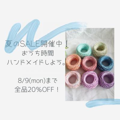 Sale-9mon-20off-1