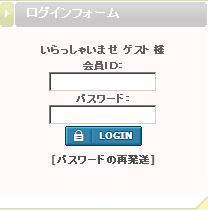 Login_2