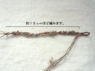 P1060547