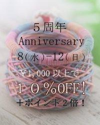 Blog5_sale
