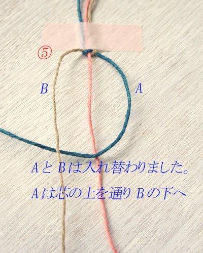 Dsc01878jpg