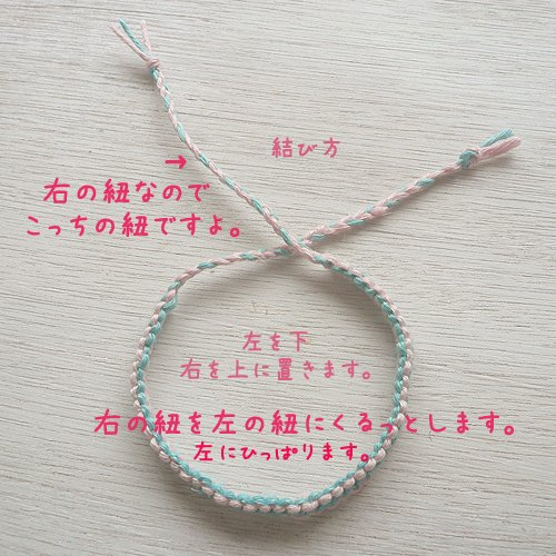 P1100575